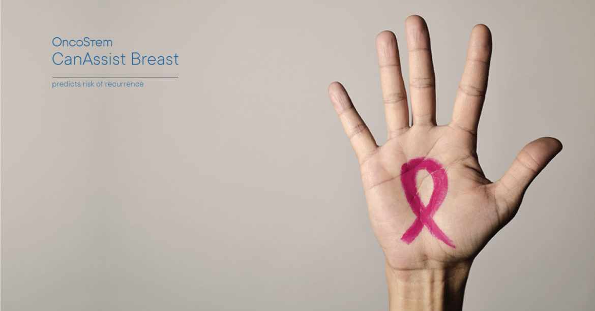 early stage breast cancer